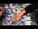 【遊戯王】デュエル動画【第20回】 代償ガジェvsスキドレゴブリン