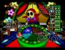 【マリオパーティ3】激闘!ギャンブルバトル【ゆっくり実況】