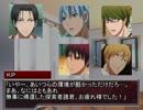 【黒子の】関東組でクトゥルフ神話TRPG終【卓ゲ】