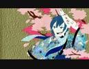 【KAITO V3】和楽・千本櫻【カバー】
