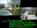 【鉄道小ネタ】新金線旅客化を