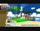 【MMD】どんぶり島v2 PMX お試しver.+PMM形式マップデータ【デモムービー】