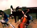 【ピアノ三重奏】ワルツニ長調作品1-2(沢