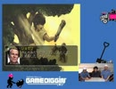 【第35弾】『GAME DIGGIN'(ゲームディギン