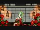 【GUMI】紅い山茶花【オリジナル】
