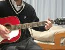 【LiSA】無色透明 を弾いてみた【ふみきゅん】
