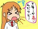 ヒラシャインのカカカチョ☆カチョウザイ-死【アニソン替え歌ツアー】