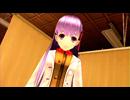 PSP『フェイト/エクストラ CCC』ショートムービー/間桐桜