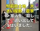 日本の自存自衛>竹島で二十歳に満たない女性漁師がやられた