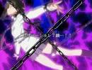 【MAD】咲-HiME 運命の系統樹【咲-Saki-×舞-HiME】