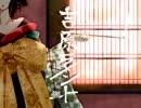 【雛祭り企画】「吉原ラメント」を歌ってみた【リョ】