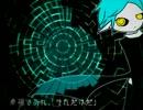 【UTAUオリジナル】CVB13/略【地区音ケンタ】 thumbnail