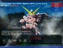 [SDガンダム] カプセルファイター 「Gの変化の開始」1次CBT1日目