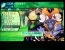 世界樹の迷宮Ⅳ キバガミさん(レベル40)一人で豪腕の狒狒王撃破