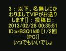【2ch】東進講師「明日でいいよ」
