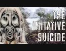 [IA]The Imitative Suicide[オリジナル]