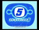 【PS2】 スペースチャンネル5 フツーにプレイ ①