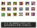 【TASさんの休日】カービィSDX  ニート王