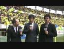 [2013_J2第1節]ジェフ千葉 vs コンサドーレ札幌 2013/03/03