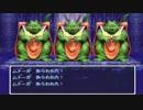 【ドラゴンクエスト6】敢然と立ち向かう(オーケストラ)【30分間耐久】