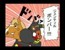 【三冠馬で】さんかんび8【ほのぼの漫画】