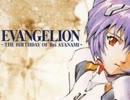 【エヴァ】Angel Attack【BGM】