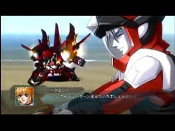 第2次スーパーロボット大戦OG】 ランページ・ゴースト - ニコニコ動画