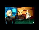 PSP『フェイト/エクストラ CCC』ショートムービー/生徒会
