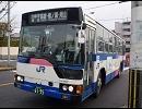 【バス走行音】西日本JRバス 三菱U-MP618M 周山行き