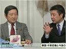 防人の道 今日の自衛隊 - 平成25年3月8日号