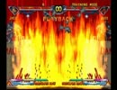 PS2用北斗の拳 小ネタ集2