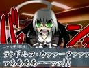 【合縁】鬼と宴とB級ホラークトゥルフ!【鬼縁】Part:10.5