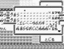 ポケモン バグ カオス集 2