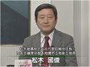 【松木國俊】韓国・朴新政権と今後の日韓関係[桜H25/3/8]