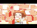 ぷちます!-プチ・アイドルマスター- 第50話「せいしをかけたたたかい」