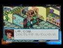 ロックマンエグゼ4ブルームーン実況プレイPart22
