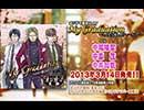 ドラマCD「オジサマ専科 Vol.7 My Graduation~さよなら愛しのティーチャー~」PV