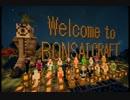 【minecraft】BONSAI server【鯖紹介動画】