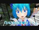 「れっどあらーと!!!」 act.5 【東方MMD】