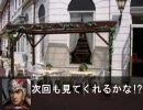 【アイドルマスター】黒女王春閣下 番外編06「ガの人の奇妙な冒険」