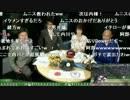WBC台湾戦 井端同点タイムリー時のニコ生公式実況の様子