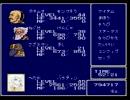 【残念3人組】FF4【リアル縛りプレイpart3-5】
