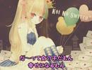 【ニコカラ】 恋のスイッチ (On Vocal)