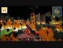 【Minecraft】エンダーベント ゆかりとマキの共闘奇譚 9【マルチ実況】