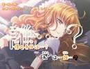 【ニコカラ】【歌入り】砂鉄の国のアリス