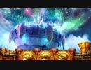 ミリオンゴッド -神々の系譜- ZEUS ver. - GGメドレー