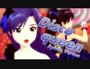 【ひびちは】‐Disco queen‐【ディスコ祭りの逆襲】