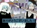 【手書き】青&黒パンダヒーロー踊らせてみた【黒バス】