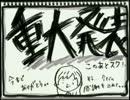 井口裕香のむ~~~ん ⊂( ^ω^)⊃ 第1