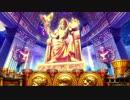 ミリオンゴッド -神々の系譜- ZEUS ver. - 天上の祭典
